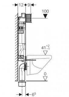 Εντοιχιζόμενο καζανάκι Sigma 110.350.00.5 GEBERIT