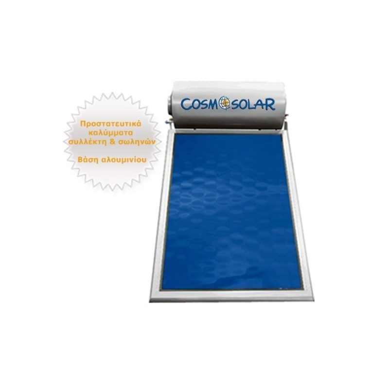 Cosmosolar Glass CS 170lt με Εναλλάκτη
