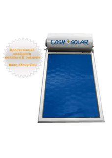 Cosmosolar Glass CS 300lt με Εναλλάκτη